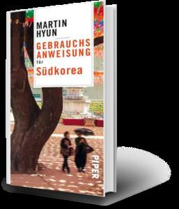 Martin Hyun - Buch: Gebrauchsanweisung für Südkorea